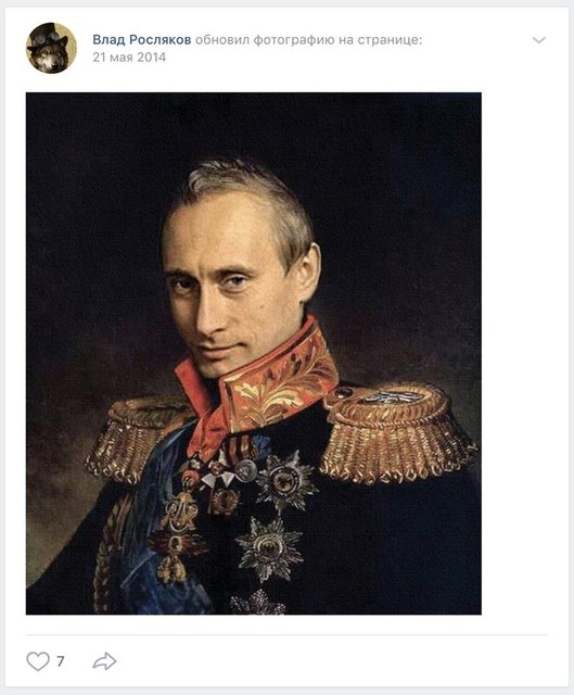 Влад Росляков, устроивший теракт в Керчи, был фанатом 'Новороссии' (ФОТО) - фото 153663