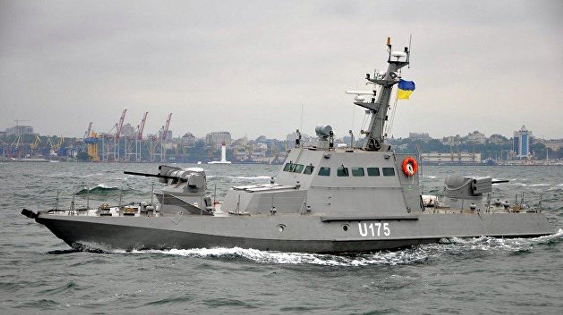 ВАзовское море после ремонта возвратится  украинский пограничный сторожевой корабль «Донбасс»