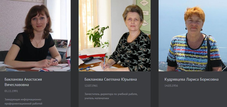 Кровавая бойня в оккупированной Керчи: обнародованы фото всех жертв - фото 153997