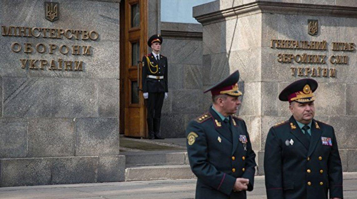 Централизация и стандарты НАТО: в Воздушных силах Украины провели невиданный эксперимент - фото 155130