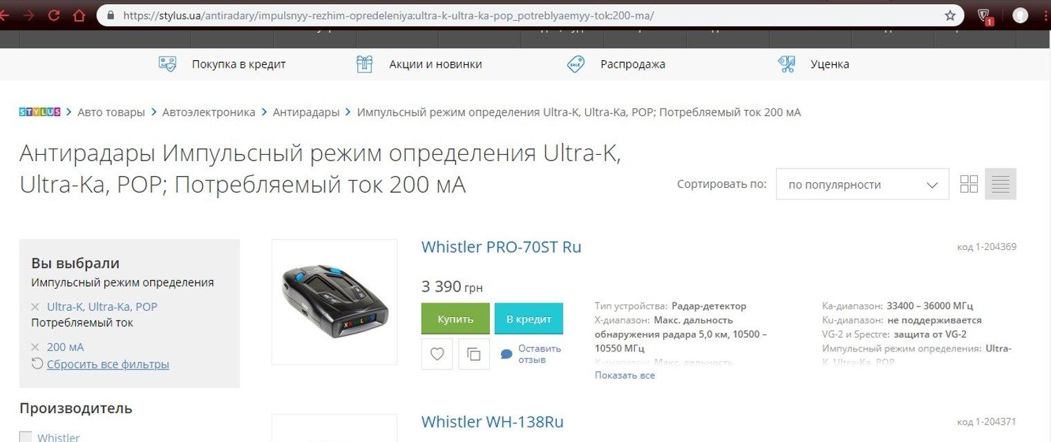 Владелец интернет-магазина Stylus похвастался гонками по Киеву на скорости 250 км/час - фото 155355