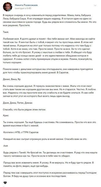 """В Москве покончил с собой пропагандист, которого в прямом эфире избил пьяный """"десантник"""" - фото 155860"""