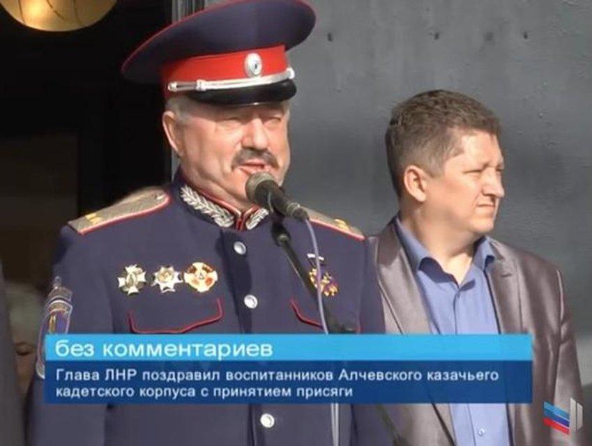 В 'ЛНР' засветился депутат Госдумы от Единой России - фото 156156