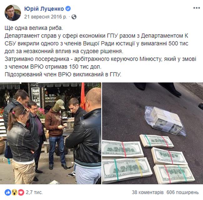 Дело о мошенничестве на $500 тысяч: Гречковский оправдан - фото 156385