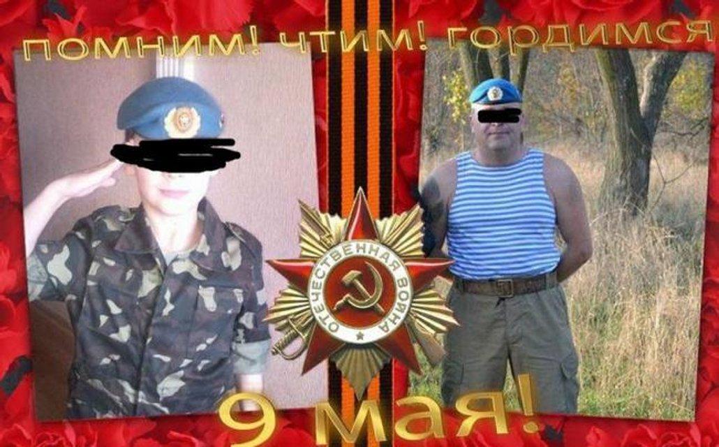 Офицер-сепаратист забил до смерти командира разведвзвода на Донбассе - фото 156452