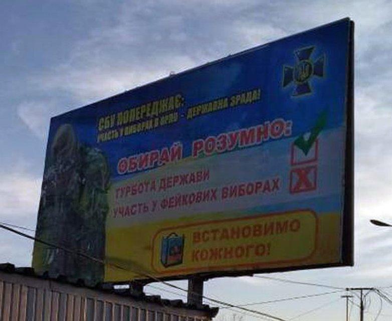 'Выборы' в 'ДНР' и 'ЛНР' не отменят: Чем это обернется для Донбасса? - фото 156531