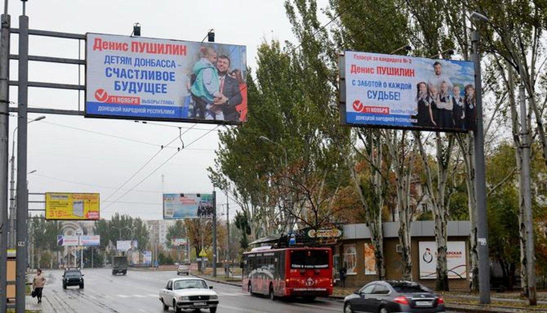 'Выборы' в 'ДНР' и 'ЛНР' не отменят: Чем это обернется для Донбасса? - фото 156532