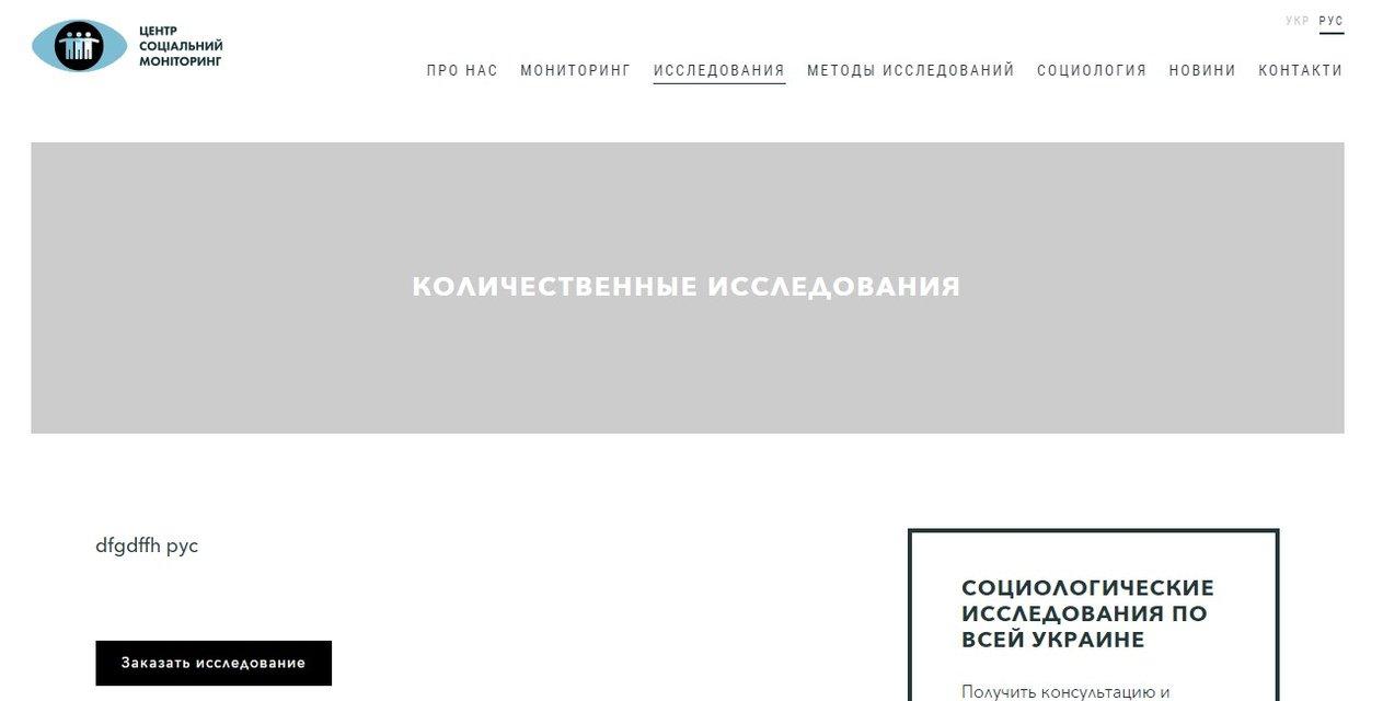 Социологи снова нарисовали президентские рейтинги Тимошенко и Зеленскому - фото 156684