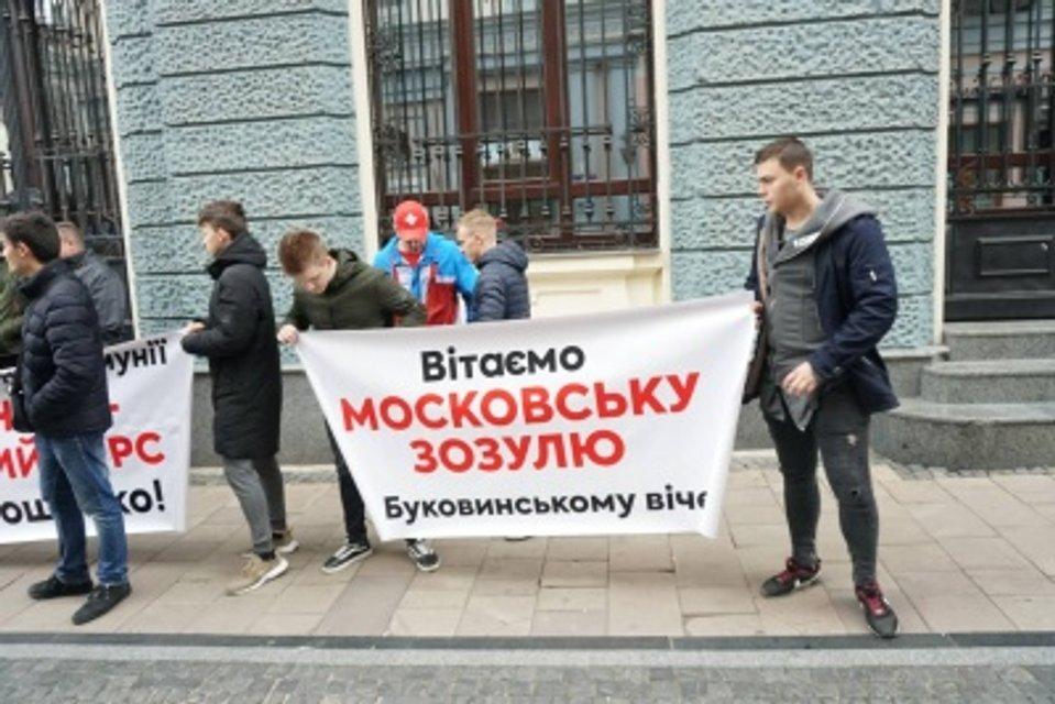 В Черновцах депутаты напали на устроивших пикет против Тимошенко (ВИДЕО) - фото 157059