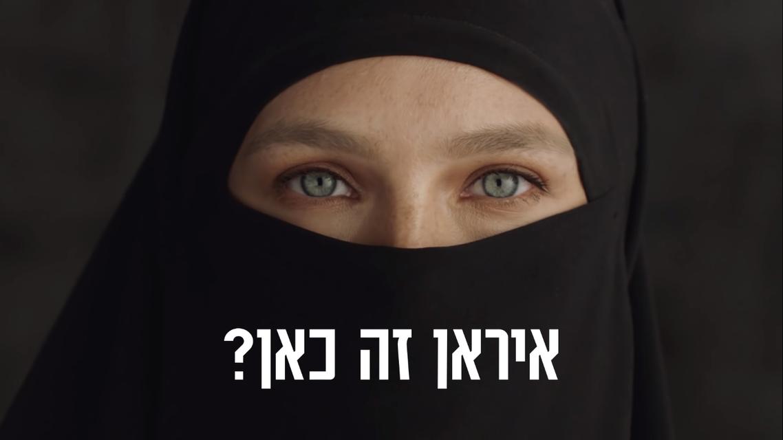 Израильская топ-модель спровоцировала международный скандал - фото 157285