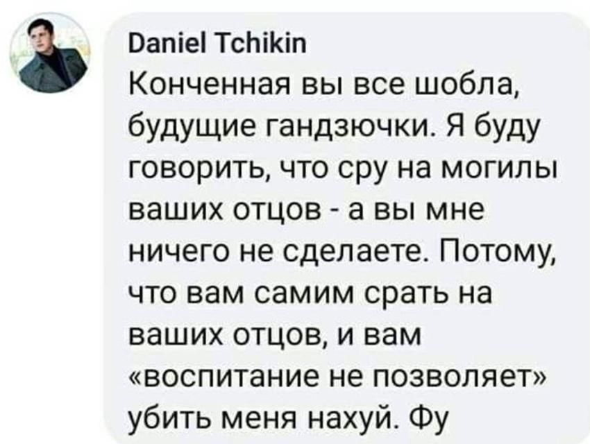 Звезда российской пропаганды оказался работником Минстеця - фото 157433