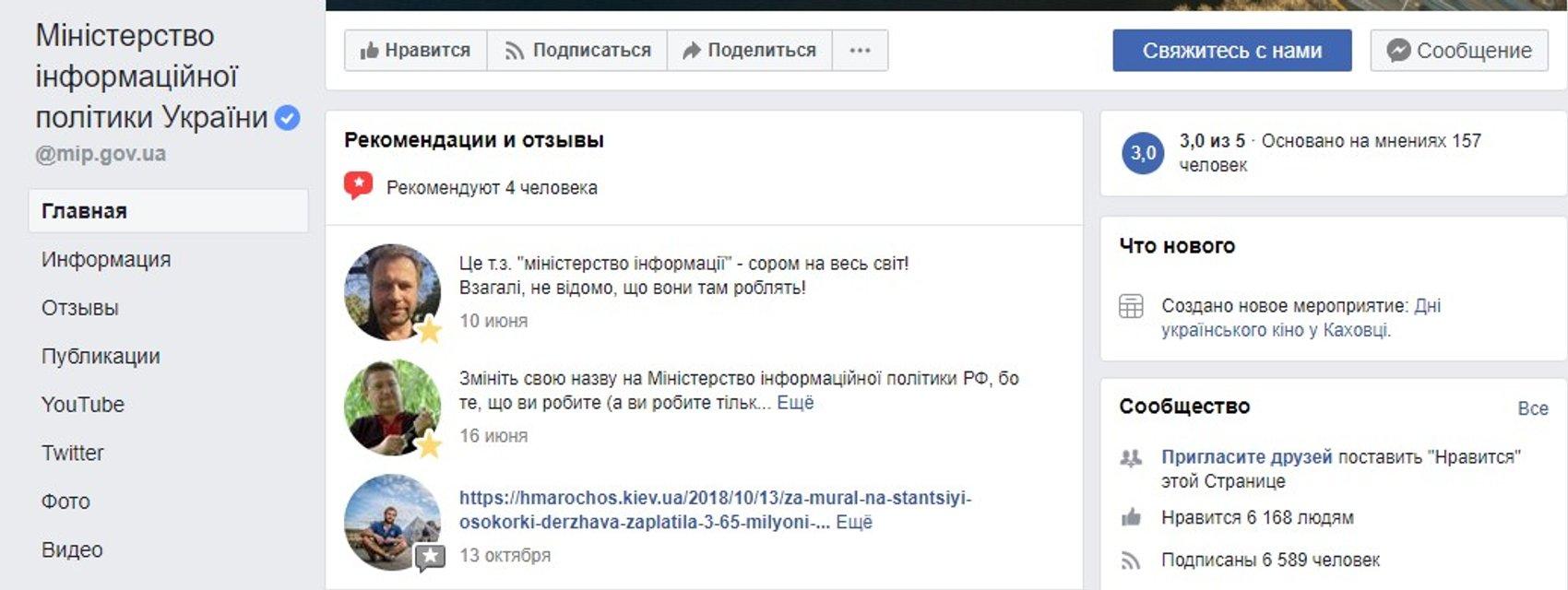Звезда российской пропаганды оказался работником Минстеця - фото 157438