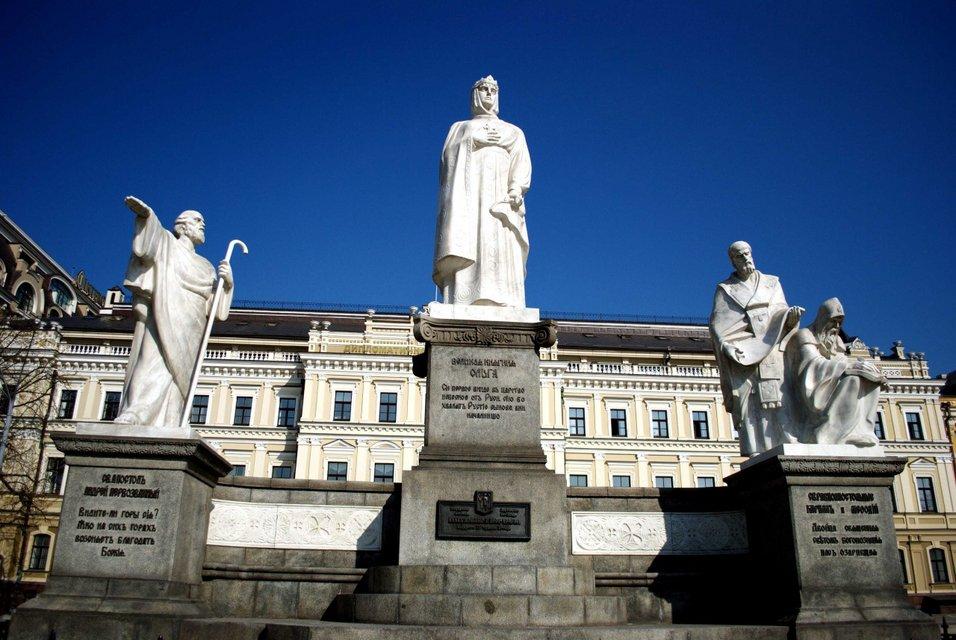 9 ноября 2018 - День украинской письменности и языка - фото 157985