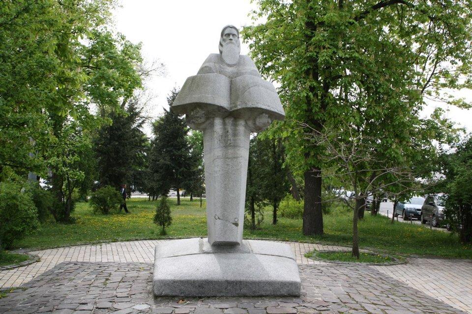 9 ноября 2018 - День украинской письменности и языка - фото 157986