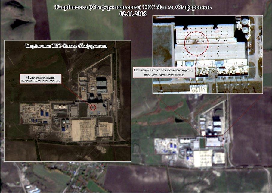 В Крыму турбины Siemens вновь стали причиной аварии на теплоэлектростанции - фото 158337