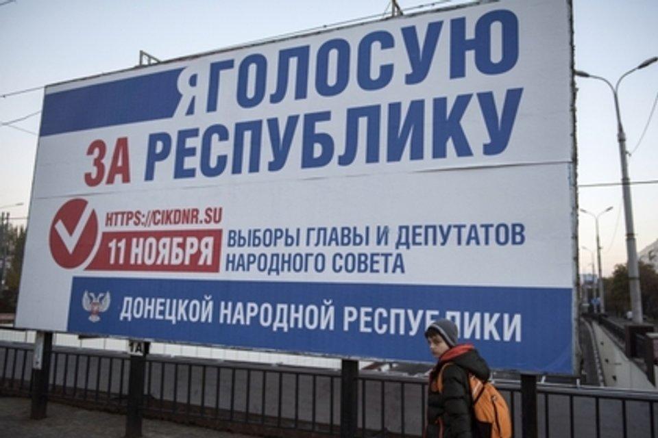 Простая арифметика: как Россия снова опозорилась с 'выборами' в 'ДНР' и 'ЛНР' - фото 158498