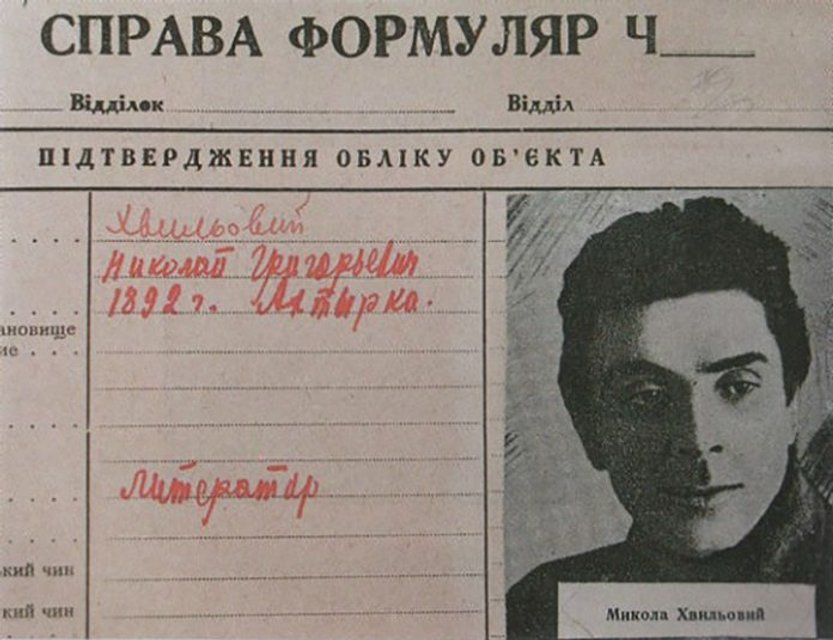 Геть від Москви: Що спільного у реклами Порошенка з казкою про козу-дерезу - фото 158786