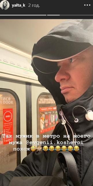 Впервые за 6 лет: Евгений Кошевой проехался в киевском метро - фото 159094