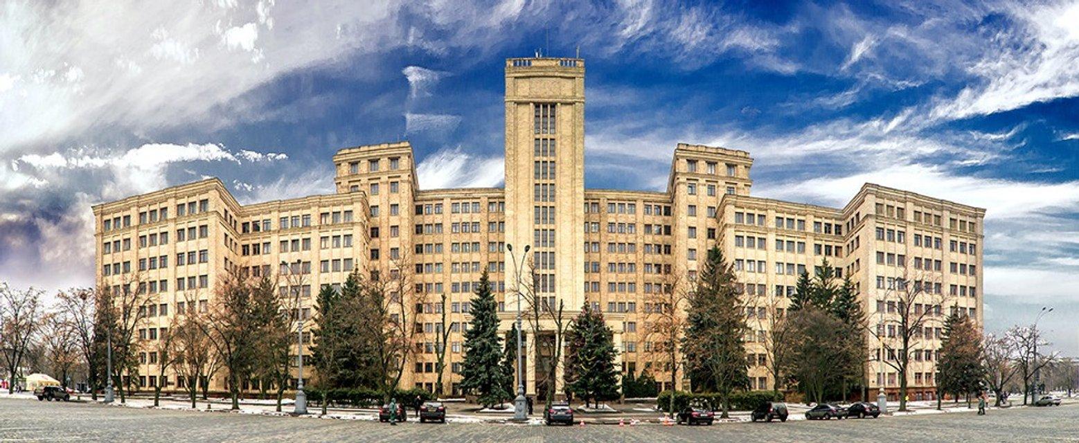 17 ноября - какой сегодня праздник в Украине - фото 159553