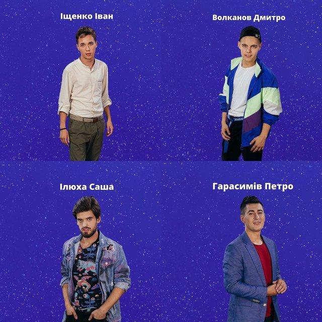 Х-Фактор 9 сезон: Все участники шоу и их биографии - фото 159875