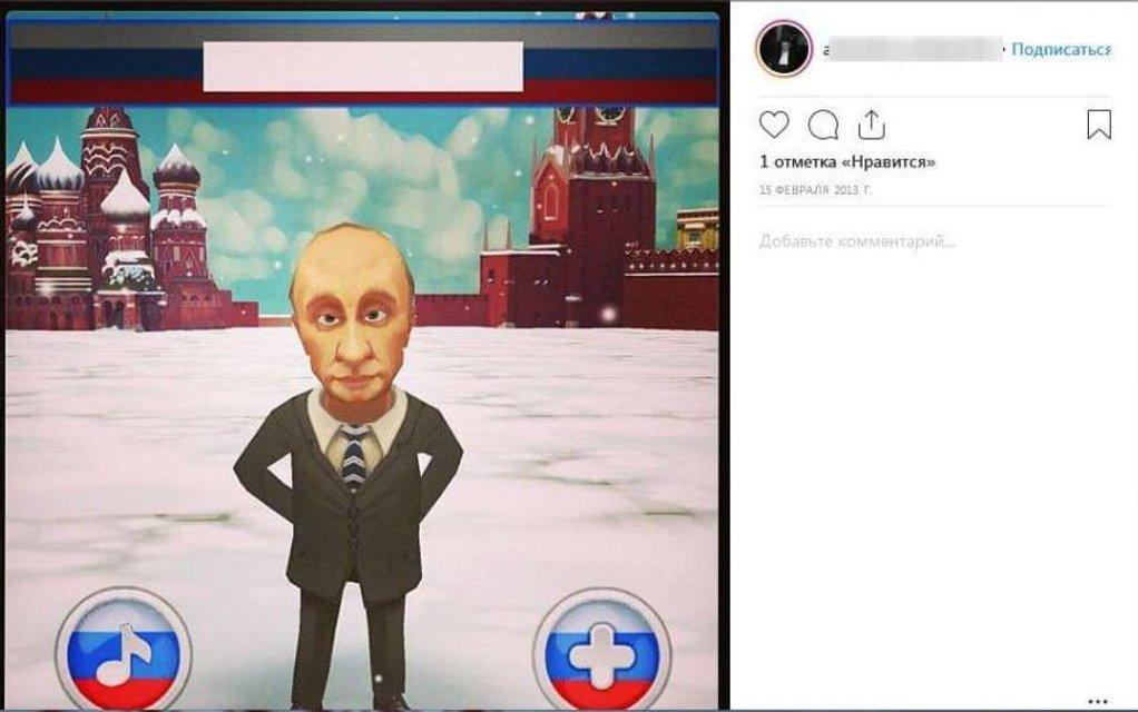Сын представителя Украины в ОБСЕ Прокопчука постит в соцсетях фоточки с Путиным (ФОТО) - фото 160181