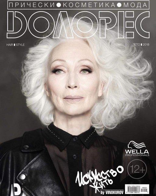 66-летняя украинская модель вошла в рейтинг самых вдохновляющих женщин мира - фото 160237