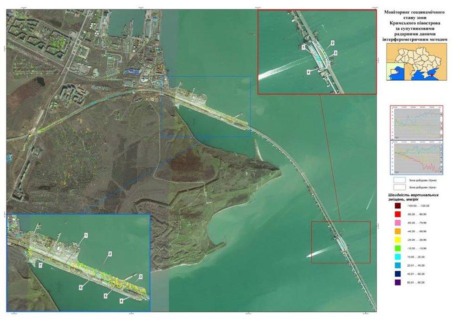 Снимок Керченского моста из космоса - фото 160294