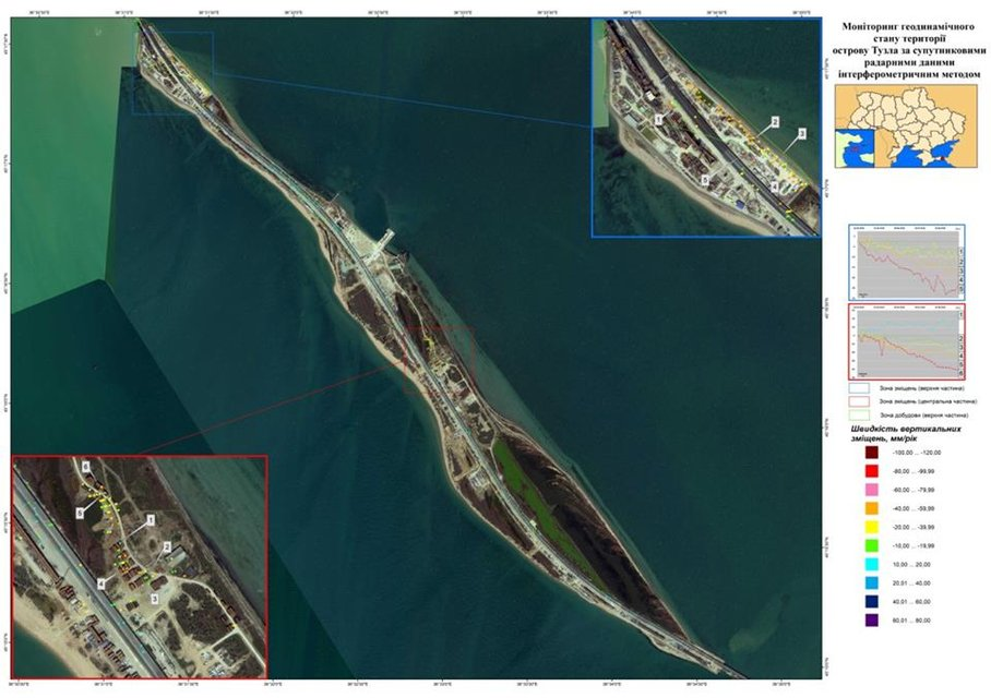 Керченский мост начал проседать  - фото 160295
