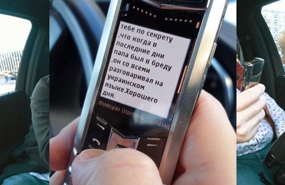 Могила исправила: Кобзону в любви признался популярный украинский журналист - фото 160393