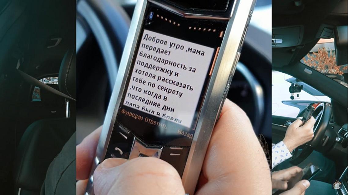 Могила исправила: Кобзону в любви признался популярный украинский журналист - фото 160394