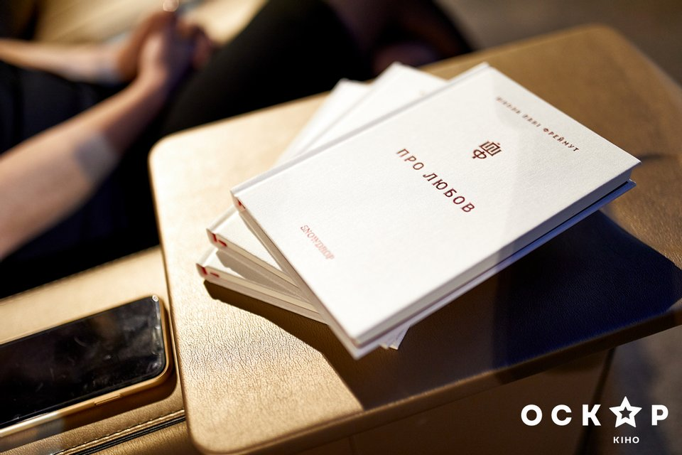 Ольга Фреймут выпустила авторскую книгу: почему стоит ее прочесть - фото 160556