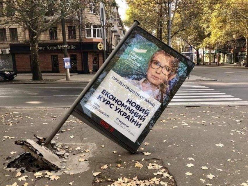Все ради власти: на Тимошенко работают политологи-любители Кремля - фото 160650