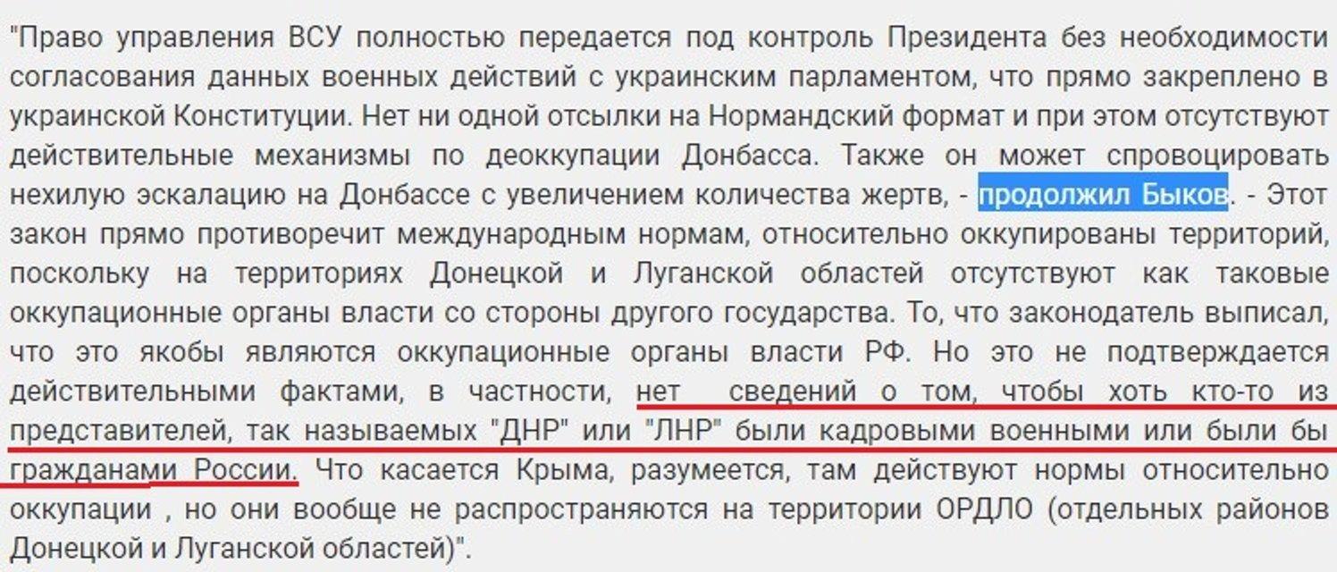 Все ради власти: на Тимошенко работают политологи-любители Кремля - фото 160653