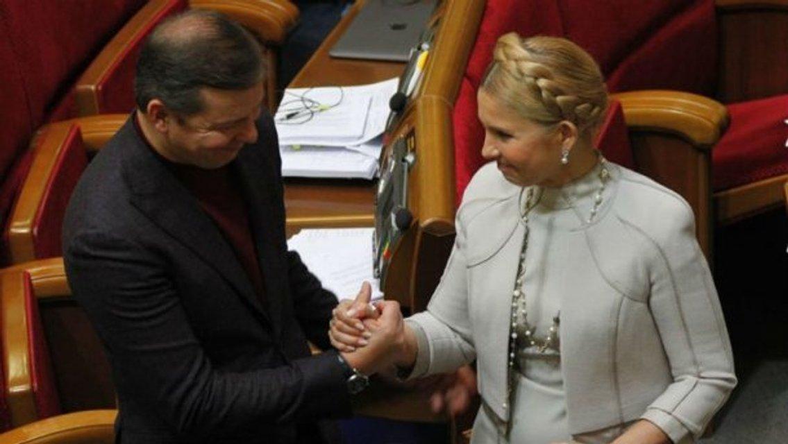 Все ради власти: на Тимошенко работают политологи-любители Кремля - фото 160654
