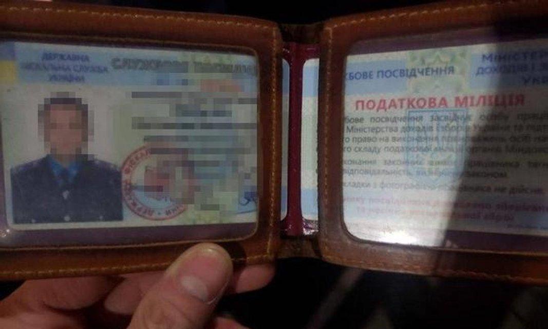 В Киевской области попались на взятке глава управления ГФС вместе с заместителем - фото 160955