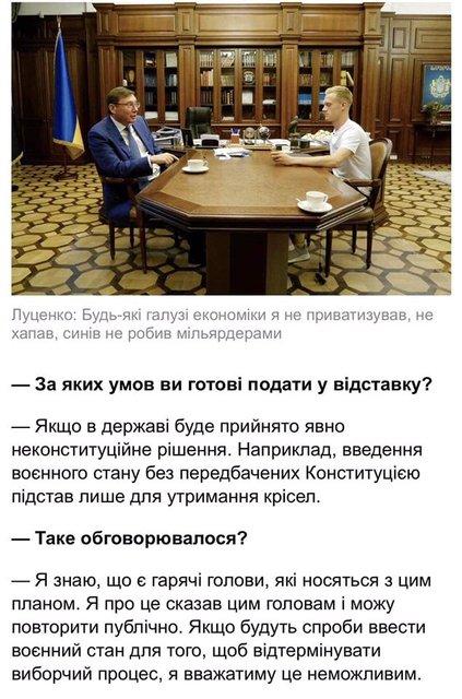 Выбирая будущее: Как на Украину повлияет введение военного положения - фото 161359