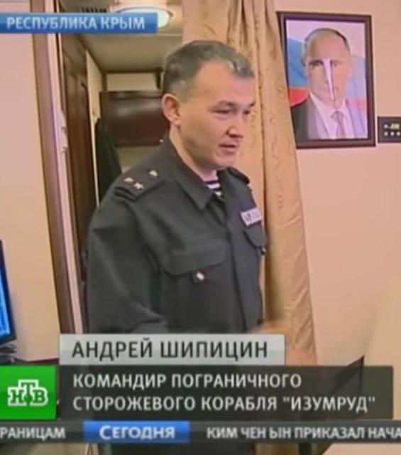 Напавших на украинских моряков ждет жестокая кара - фото 161616