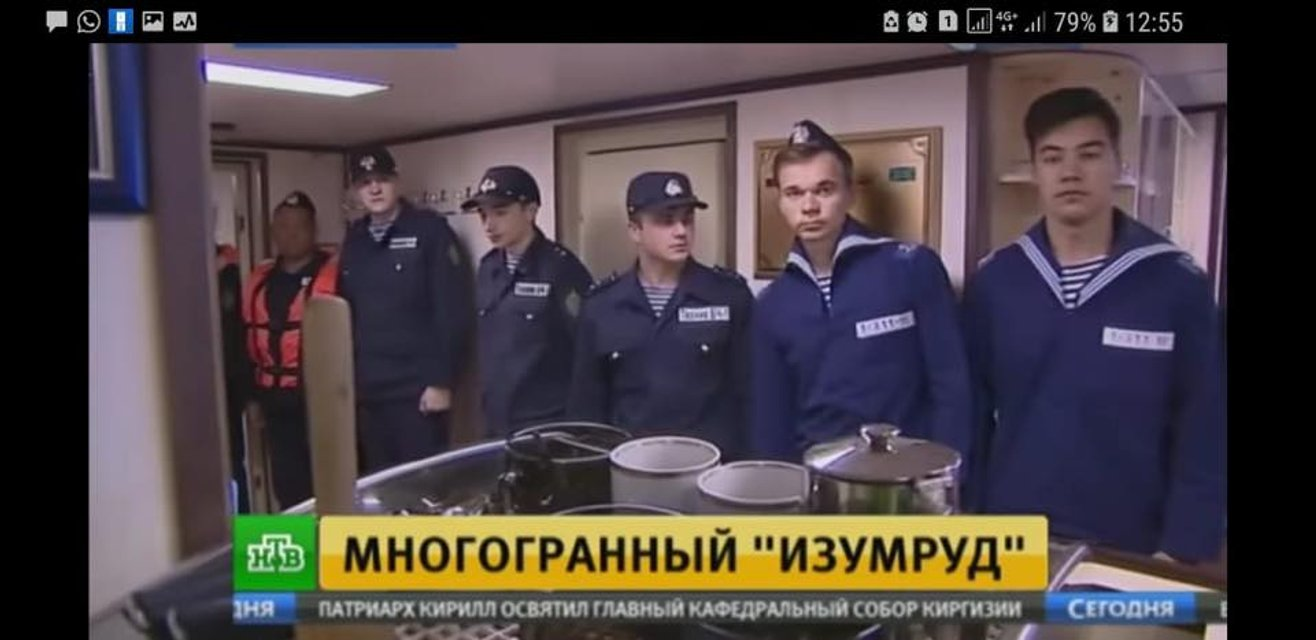 Напавших на украинских моряков ждет жестокая кара - фото 161617