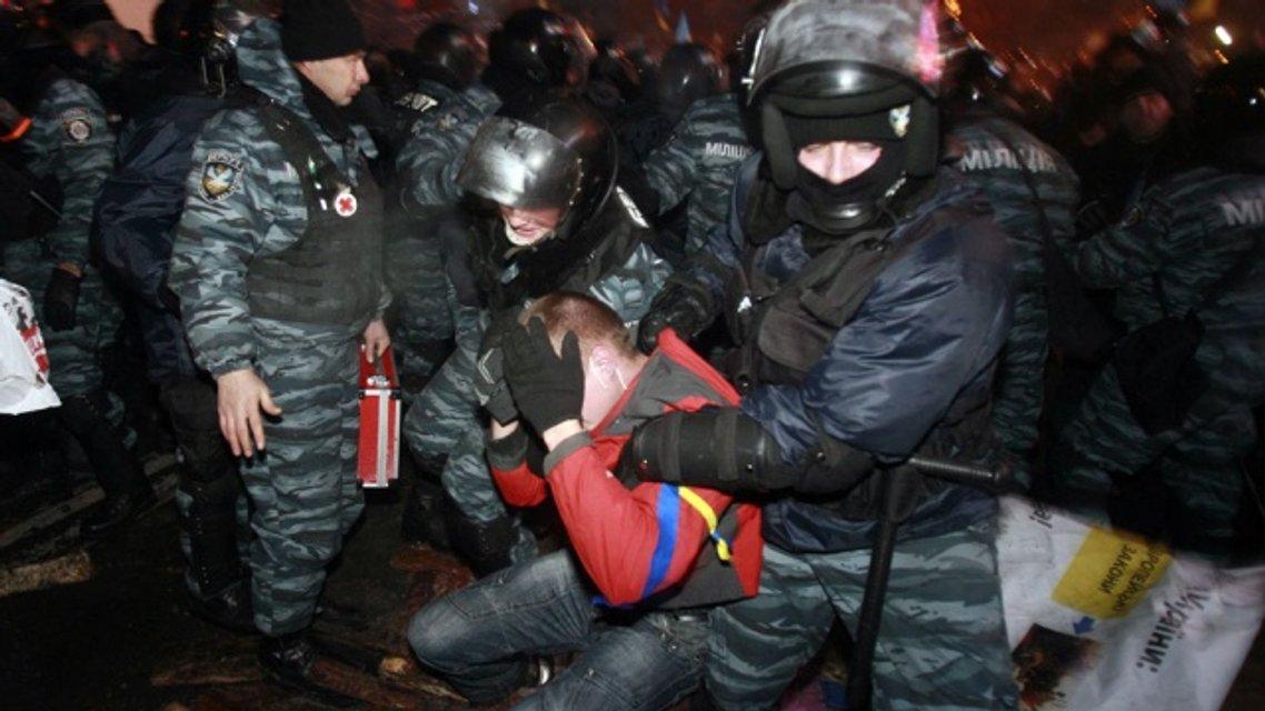 30 ноября - какой сегодня праздник в Украине - фото 162040