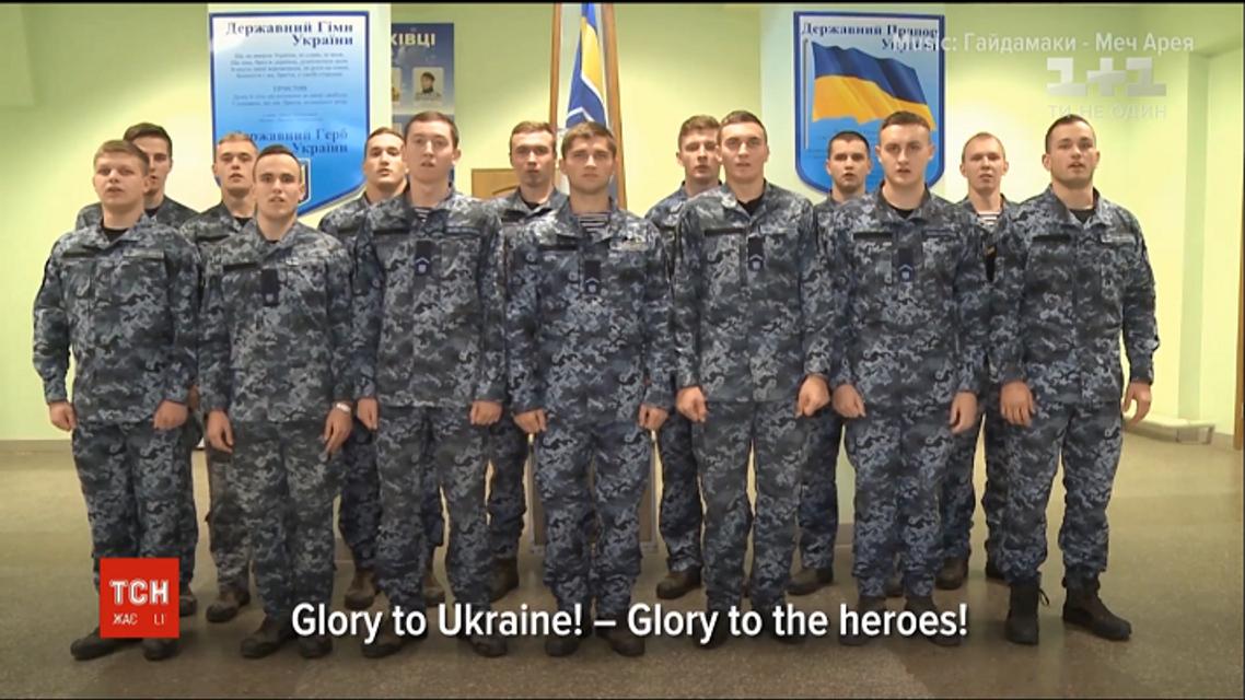 Курсанты из Одессы записали трогательное видео для пленных украинских моряков - фото 162327