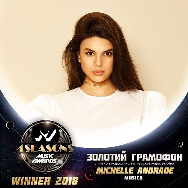 M1 Music Awards 2018. 4 Seasons: Мишель Андраде - победитель 'Золотой граммофон' - фото 162448
