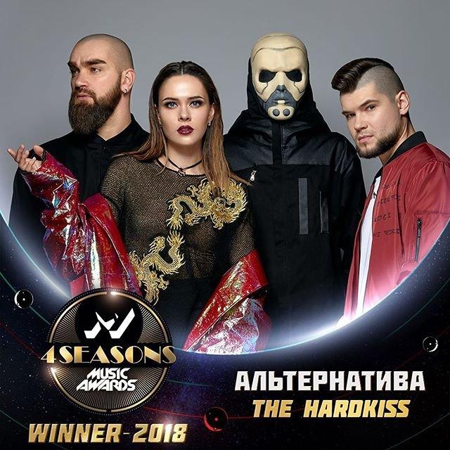 M1 Music Awards 2018. 4 Seasons:THE HARDKISS - победитель 'Альтернатива' - фото 162452