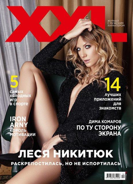 Леся Никитюк без белья снялась для мужского журнала - фото 162680