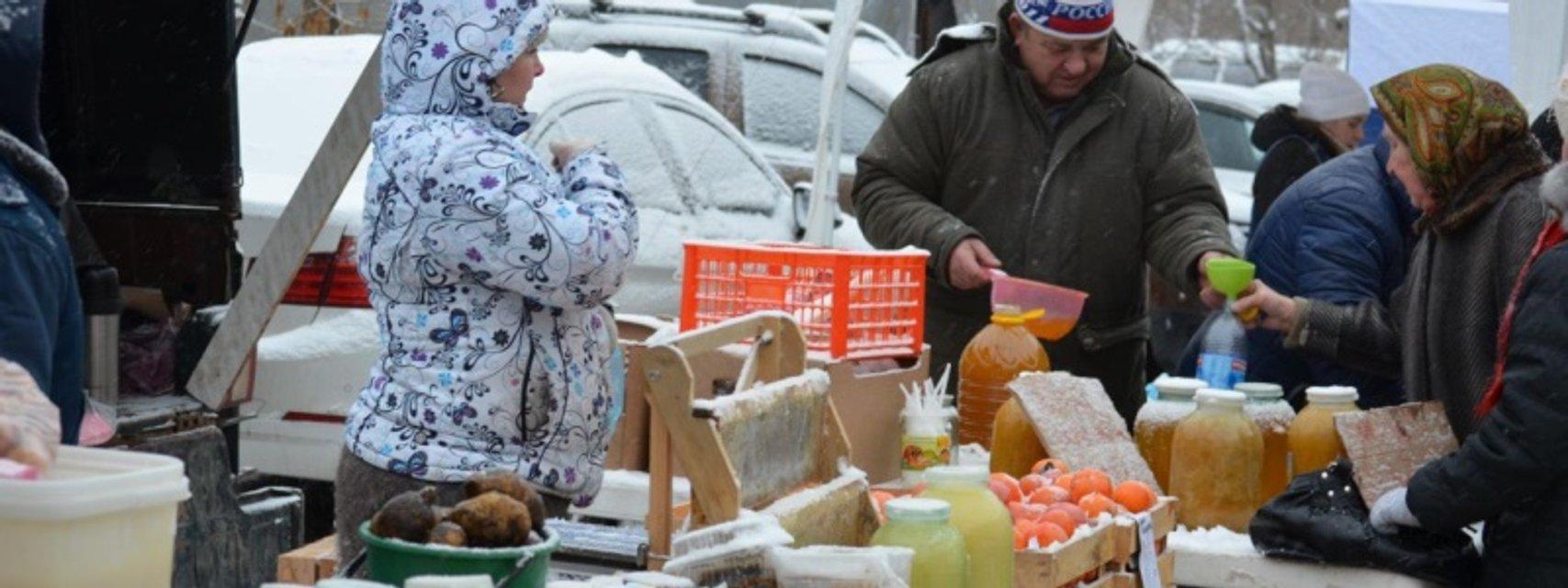 Киев: расписание ярмарок в декабре 2018 - фото 162967