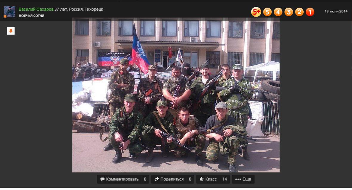 Черный список: Российские артисты, которым запрещен въезд в Украину - фото 162993