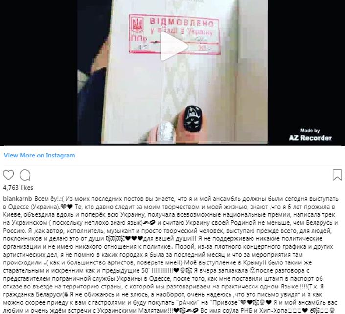 Черный список: Российские артисты, которым запрещен въезд в Украину - фото 162994
