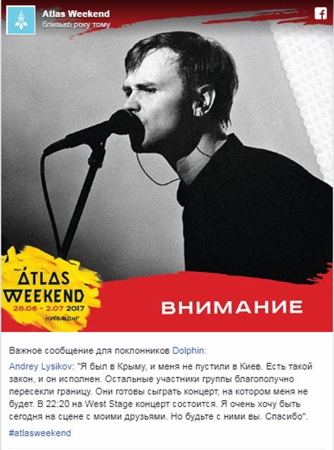 Черный список: Российские артисты, которым запрещен въезд в Украину - фото 162995