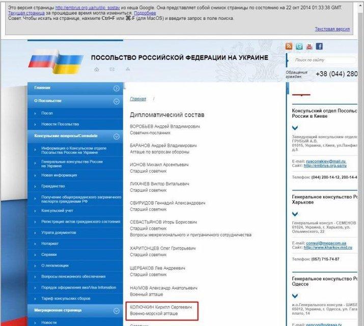 Россия перебросила в Беларусь специалиста по государственным переворотам - фото 163157