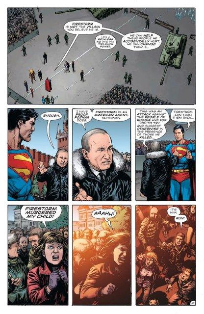 Путина высмеяли в комиксах DC - фото 163269