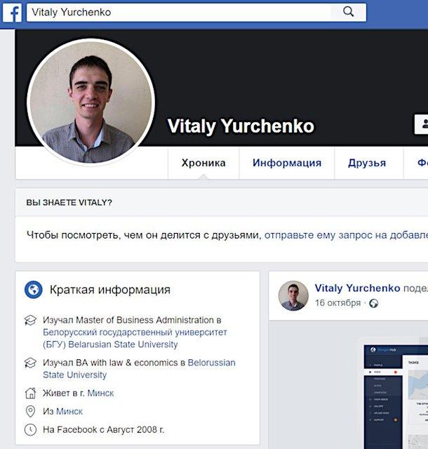 В России снова опозорились: 'нищий украинец' оказался белорусским актером - фото 163349